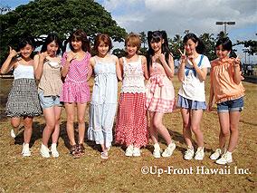 楽園ハワイに魅せられたモーニング娘。