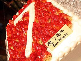 フラ&タヒチアンありの豪華7周年パーティ【LONO】【ロノ・ゴッド・オブ・ピース】