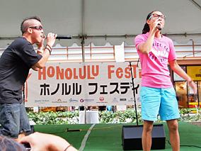 日本とハワイをつなぐホノルルフェス開催