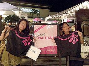 アラモアナのショッピング春祭りへGO!【ショップ・ア・レア】