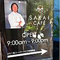 DFSスタバの後にSAKAI CAFE登場っ