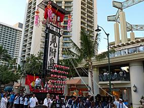 夏のハワイに日本の祭がどーんとやって来た