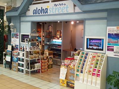 ハワイのリーフレット配布サービス開始!