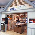 横浜でハワイを感じる!アロハストリート店