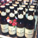 日本でハワイ気分!ホノルルの地ビール登場