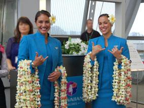 祝!ハワイアン航空、仙台就航
