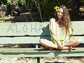 道端ジェシカが綴ったハワイの魅力とは?