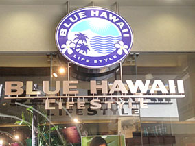 ハワイ産のオーガニック商品が豊富なお店