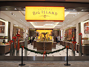 アラモアナに有名クッキーの常設店が開店【ビッグアイランドキャンディーズ】