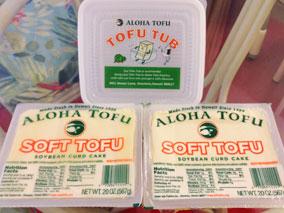 ロコも大好きなアロハ豆腐