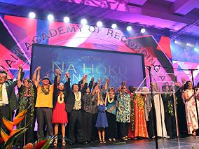 感動のナ・ホク・ハノハノ2014授賞式へ!