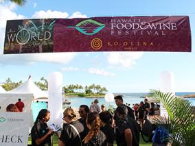 ハワイ産の美食をオン・ザ・ビーチで堪能!