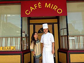 食べればわかる愛がいっぱいのフレンチ料理【カフェ・ミロ】