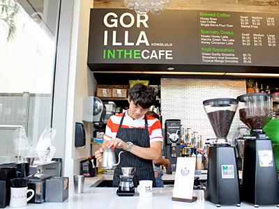ゴリラの極上ハワイ産コーヒーの秘密とは?