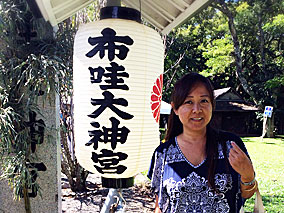 元日は、森の中にあるハワイ大神宮で初詣