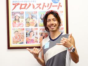 2014年ホノマラ日本人1位!大会の魅力とは
