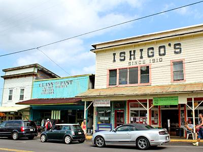素顔のハワイ島を探索!ヒロ旅行プレゼント