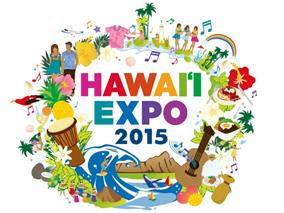 7月は渋谷ヒカリエでHawaii Expo 2015開催