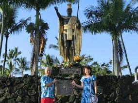 2泊3日のハワイ島旅行当選!体験レポート2