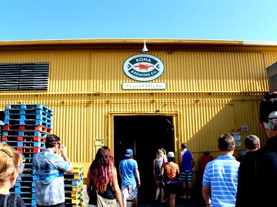 ハワイ島で地ビールの工場ツアーに参加!【コナ・ブリューイング・カンパニー】