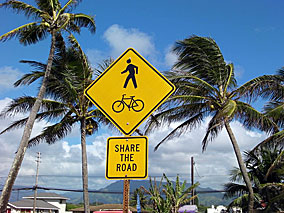 カウアイ島サイクリングツアー開催決定!