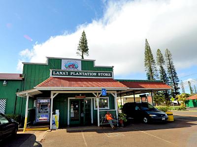 ラナイ島の小さな小さなパイナップルシティ