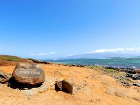 切なく美しいラナイ島シップレックビーチ編