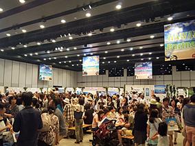 渋谷のHawaii Expo 2015大盛況のうちに閉幕
