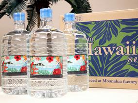 日本で購入できるハワイ産の超軟水を調査!【ハワイアンウォーター】