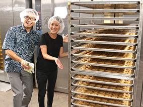 パイナップル形クッキーの工場内を大公開!【ホノルル・クッキー・カンパニー】