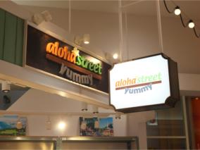 横浜にハワイアンショップが4店同時OPEN