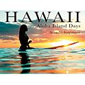 各島の魅力たっぷり!写真集「HAWAII」