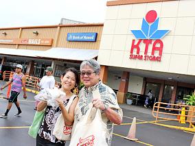 あふれる地元愛!ハワイ島のご当地スーパー【KTAスーパーストア】
