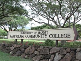 英検がハワイ進学の切り札になる!【ハワイ大学カピオラニ・コミュニティ・カレッジ(KCC)】