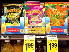 ハワイのスーパーで見つけた!まとめ