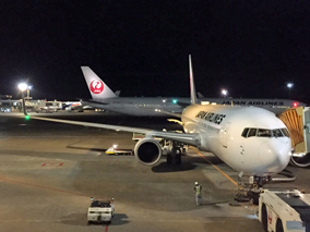 JAL新間隔エコノミーで楽園ハワイへGo!