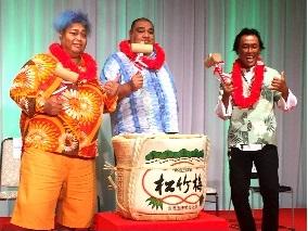 著名人も続々登場!大江戸ハワイフェス2016