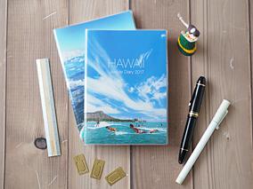 2017年のハワイ手帳やカレンダーも!