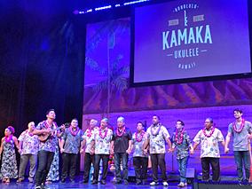 カマカウクレレ100周年コンサートへ!