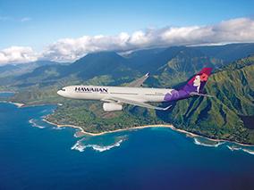 ハワイ島&オアフ島 豪華旅行プレゼント!