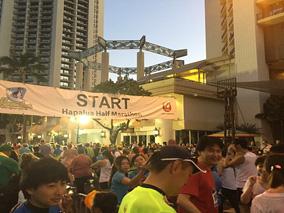 ハーフマラソン・ハパルア2016に初挑戦!