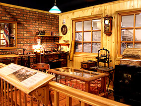 ワイキキにハワジュ博物館がオープン!