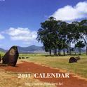 マルラニ特製カレンダーをプレゼント