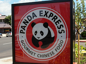 パンダ・エクスプレスの路面店がオープン