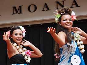 日本とハワイの美のコラボ フラビューティ