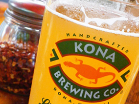ハワイの地ビール工場の見学ツアーが話題