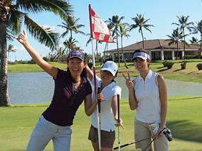ハワイでゴルフコースデビューが当たる