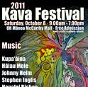 ハワイの伝統飲料、「カヴァ」って?
