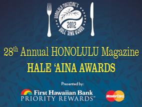 今年のハワイベストレストランはどこに?