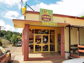 ラニカイジュースがハレイワにオープン